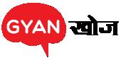 Gyan Khoj