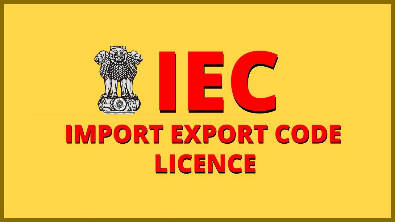 IEC Full Form ???? ???? ??? (What is Import Export Code?)