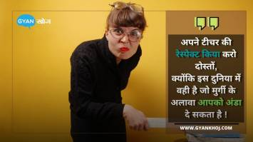 Funny Quotes, Images, Status in Hindi
