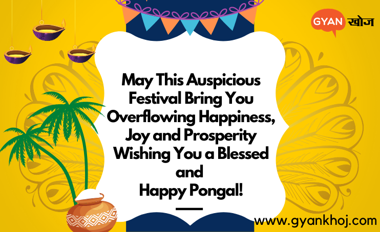 Happy Pongal Wishes, Images, Quotes, Greetings